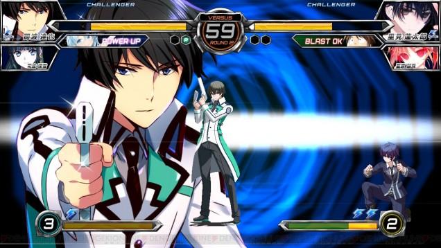 Tatsuya Shiba Dengeki Bunko Fighting Climax Ignition 01