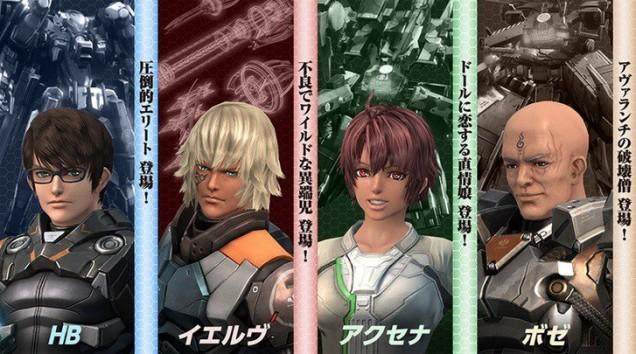 Xenoblade Chronicles X DLC