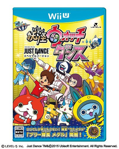 Yokai Watch Just Dance cover