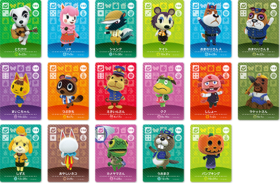 animal crossing amiibo segunda oleada especiales