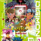 digimon_movies_single1