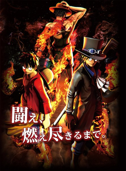One-Piece-Burning-Blood-image