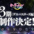 Sailor Moon Crystal tercera temporada