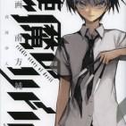 Akuma_no_Riddle_volume_1_cover