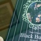 Black-Butler-Artworks-1-portada