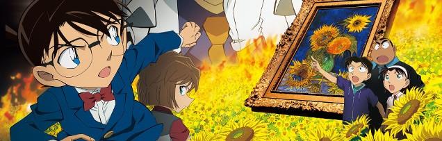 Detective-Conan-Hellfire-Sunflowers-banner