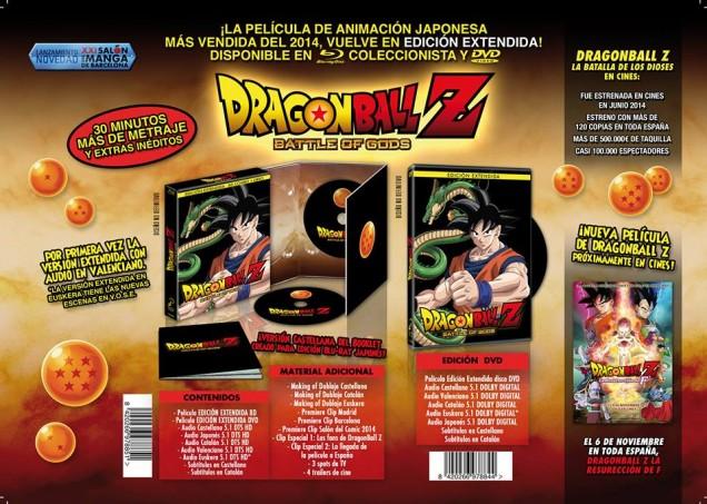 dragon ball z battle of gods extendida selecta vision