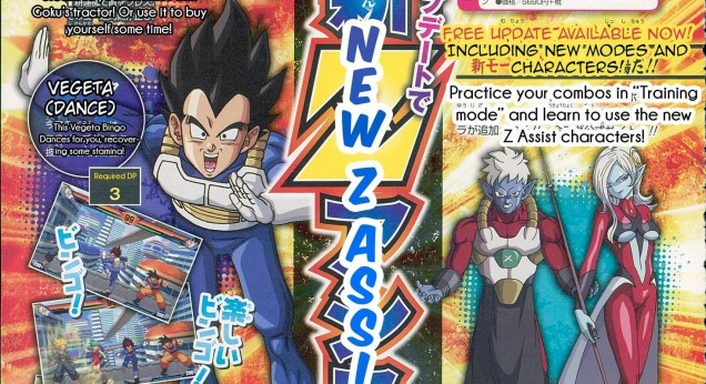 Dragon Ball Z Extreme Butoden online