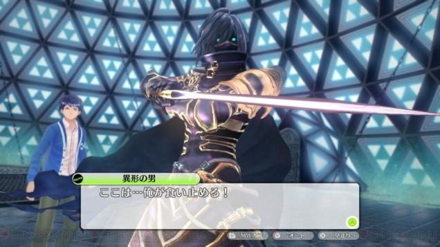 Genei Ibun Roku FE dengeki 06