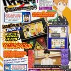 Haikyuu Cross Team Match 3DS