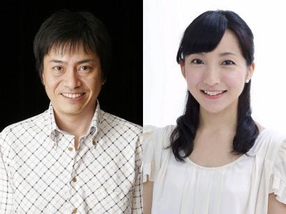 Hiroaki Hirata y Chiaki Matsuzawa