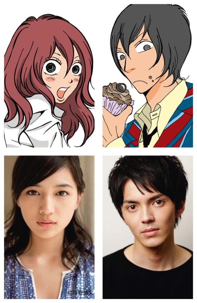 Nigakute Amai actors