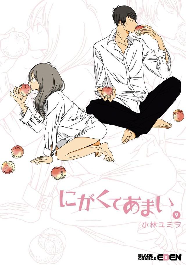 Nigakute Amai manga
