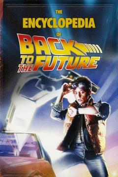 regreso-al-futuro-enciclopedia