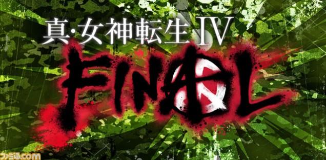 Shin Megami Tensei IV final Famitsu 02