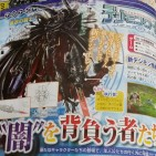 Black Knight Digimon World Next Order