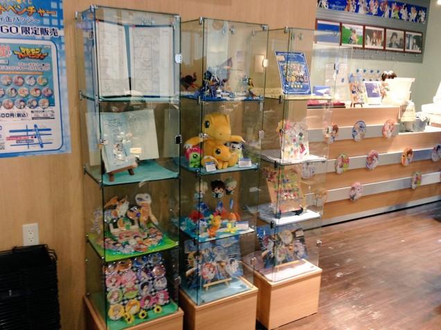 Digimon Adventure tri cafeteria 13
