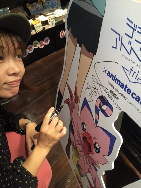 Digimon Adventure tri cafeteria 6