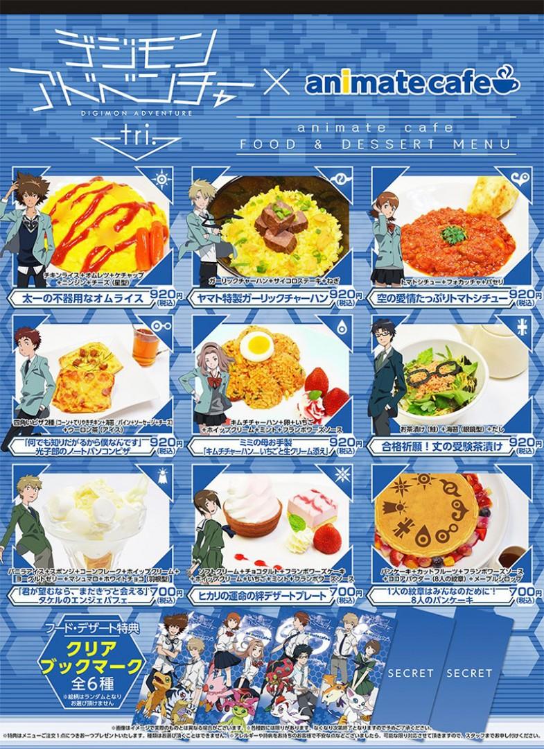 Digimon-Adventure-tri-cafeteria-platos
