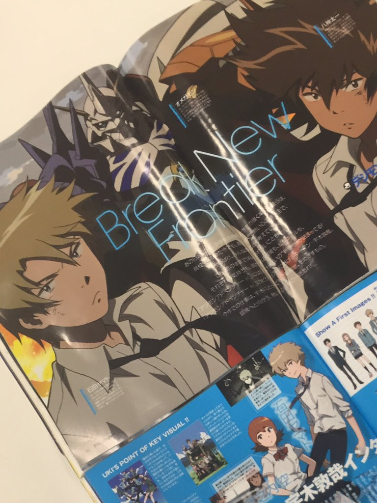 Digimon adventure tri newtype 1