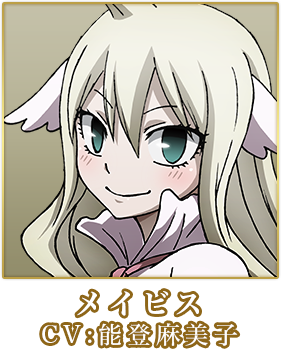 Mavis Fairy Tail Zero