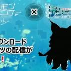Meikuumon Digimon World Next Order