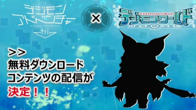 Meikuumon Digimon World Next Order