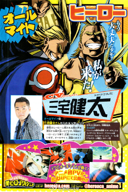 My Hero Academia anime scan 2