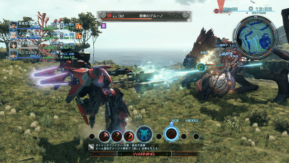 Xenoblade Chronicles X Skells