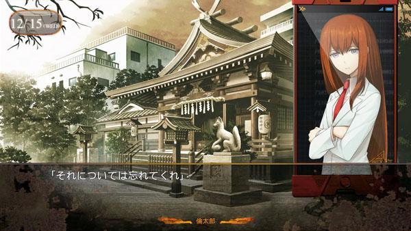 Steins-Gate-0-Gameplay_11-20-15 (1)
