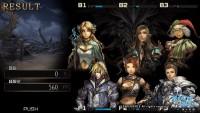 Stranger of Sword City 4