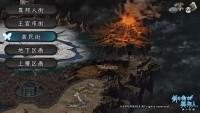 Stranger of Sword City 6