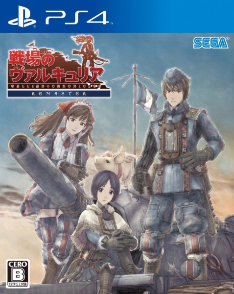 Valkyria Chronicles Remaster cover JP