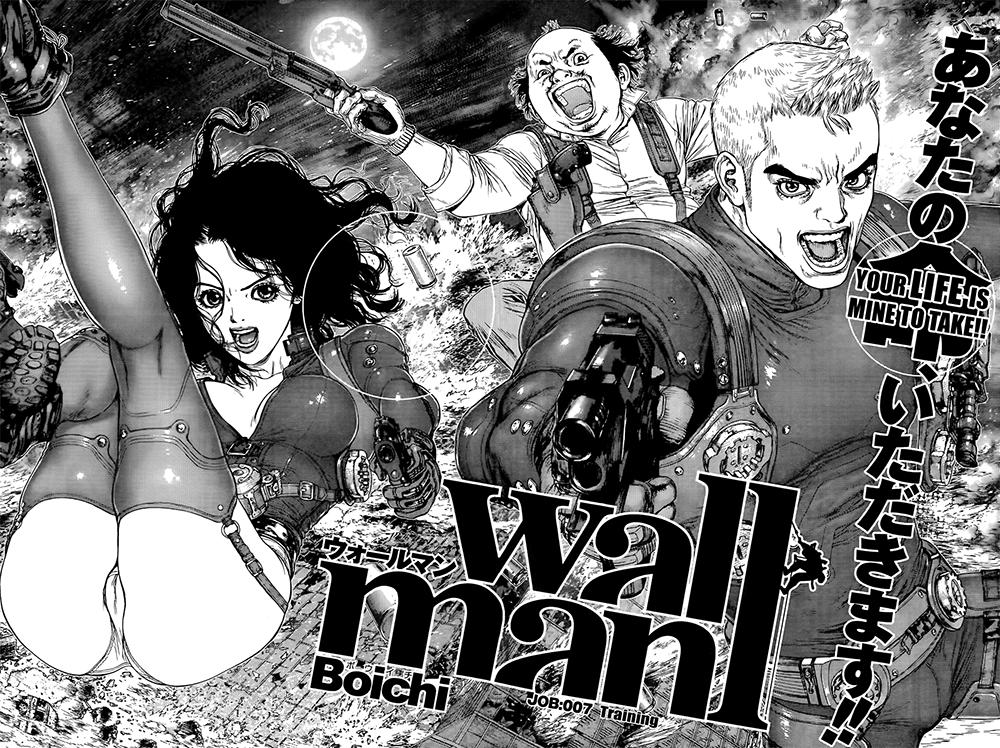 Wallman manga