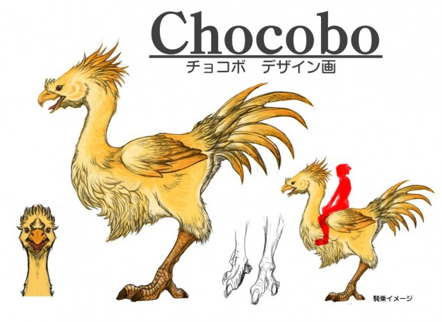 Chocobo design Final Fantasy XV