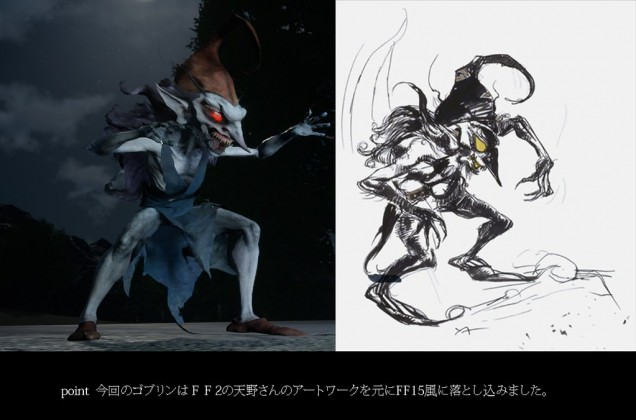 Goblin Final Fantasy XV