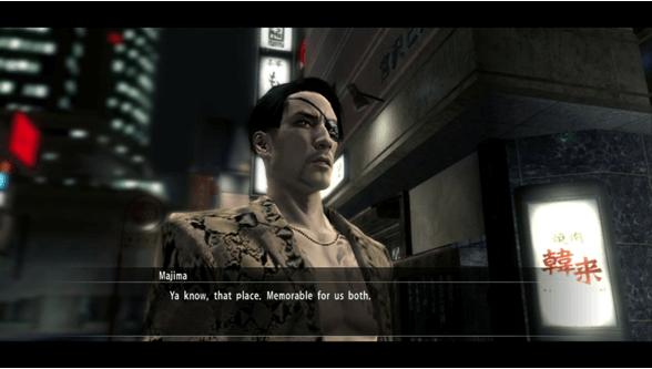 Goro Majima Yakuza 5
