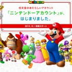 Nintendo Account llega a Japón