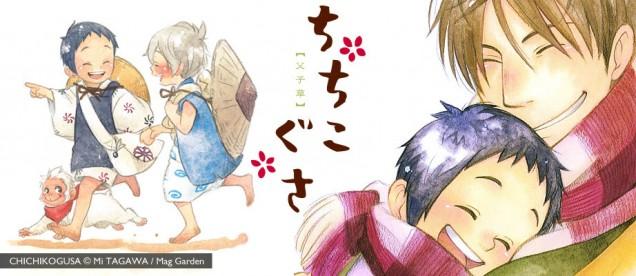 Padre e hijo (Chichikogusa), de Mi Tagawa