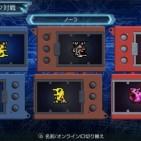digimon-next-order-00