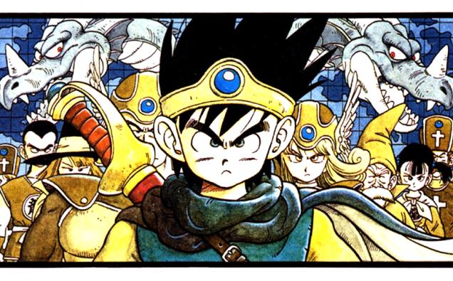 Dragon Quest Erdrick