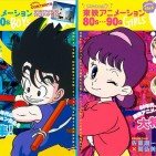 History Toei Animation 80s 90s Boys Girls