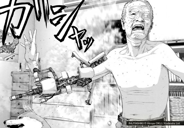 last-hero-inuyashiki-pic