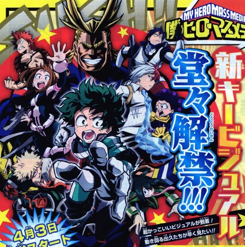my-hero-academia-ilus