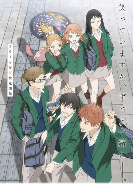Anime de Orange