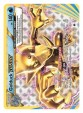 Pokemon TCG Golduck Turbo Turbolimite