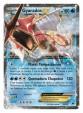 Pokemon TCG Gyarados EX Turbolimite