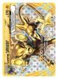 Pokemon TCG Luxray Turbo Turbolimite