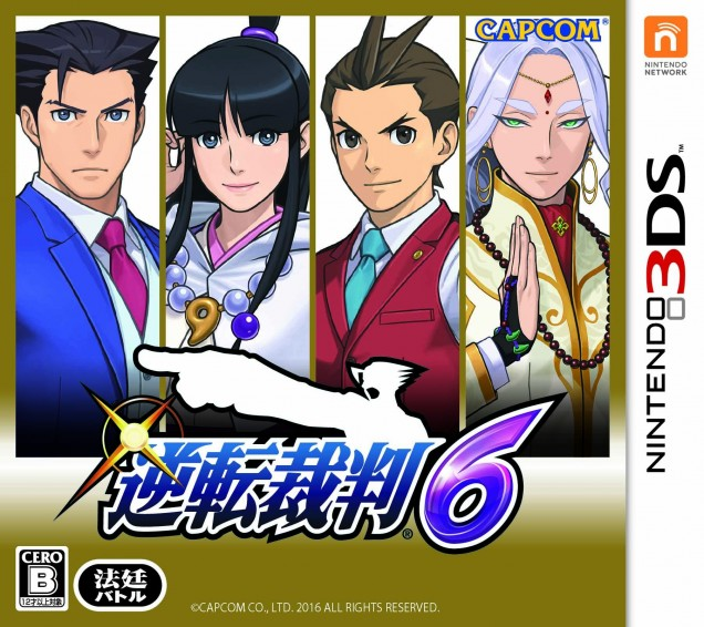 Ace Attorney 6 JP boxart