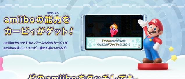 amiibo-Mario-Kirby-Planet-Robobot
